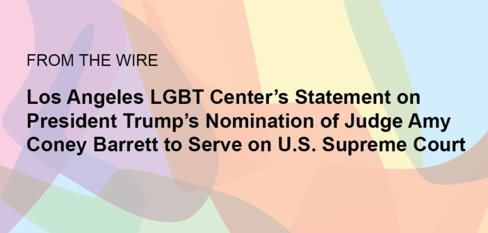 Los Angeles LGBT Center's Statement on President Trump's Nomination of Judge Amy Coney Barrett to Serve on U.S. Supreme Court