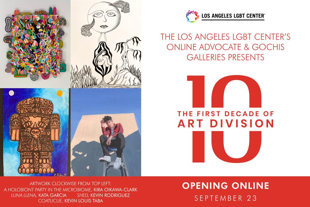 Art Division 10th Anniversary