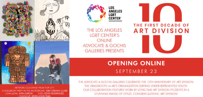 Center Celebrates First Decade of Art Division With Online Exhibit